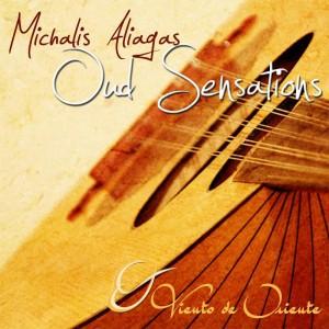 Oud_sensations_Michalis_Aliagas_Viento_de_Oriente